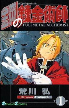 fullmetal alchemist manga ile ilgili görsel sonucu