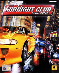 Midnight Club Street Racing.jpg