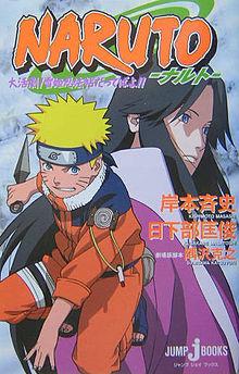 naruto film kar prensesinin ninja sanatları kitabı
