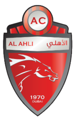 AlAhli UAE news.png
