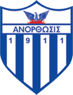 Anorthosis Famagusta FC.png