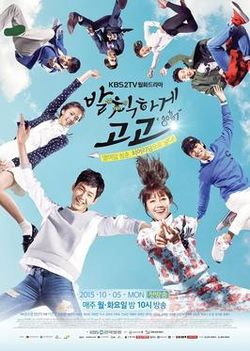 Sassy, Go Go (Cheer Up!) Promotional poster.jpg