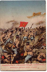 http://upload.wikimedia.org/wikipedia/tr/thumb/2/2a/Lozengrad_battle.jpg/200px-Lozengrad_battle.jpg