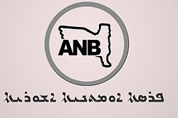 Assyrian National Broadcasting.jpg