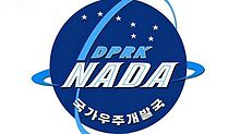 NADA - National Aerospace Development Administration.jpg