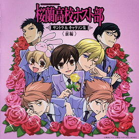 Ouran Kōkō Host Club