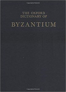 Oxford dictionary of byzantium.jpg