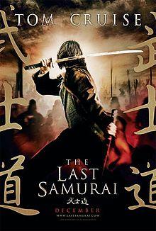 Son Samuray Vikipedi