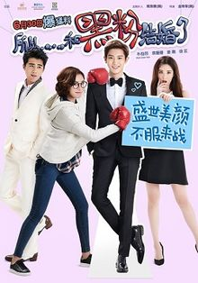 Image Result For Luhan Movies