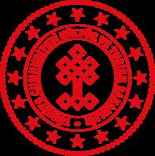 TC Kültür Turizm Bakanlığı
