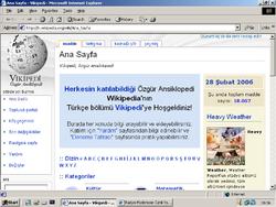 250px-Windows_2000_desktop.png