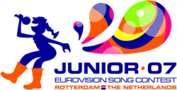 Junior Eurovision Song Contest 2007 logo.png