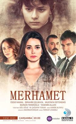 Merhamet/თანაგრძნობა 250px-Merhamet