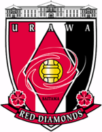 Urawa Red Diamonds logosu