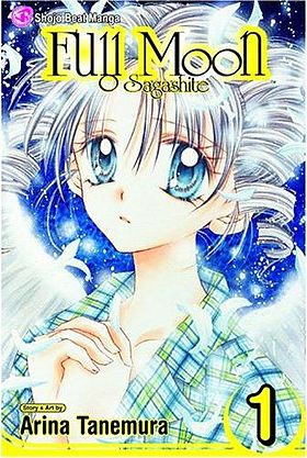 Full_Moon_Manga_Cover1