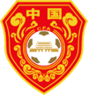 China PR national football team.png