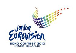 Junior Eurovision Song Contest 2010 logo.jpeg