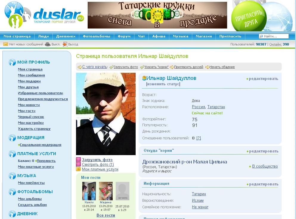 Duslar.ru - Wikipedia