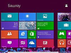 Windows 8 start screen.jpg