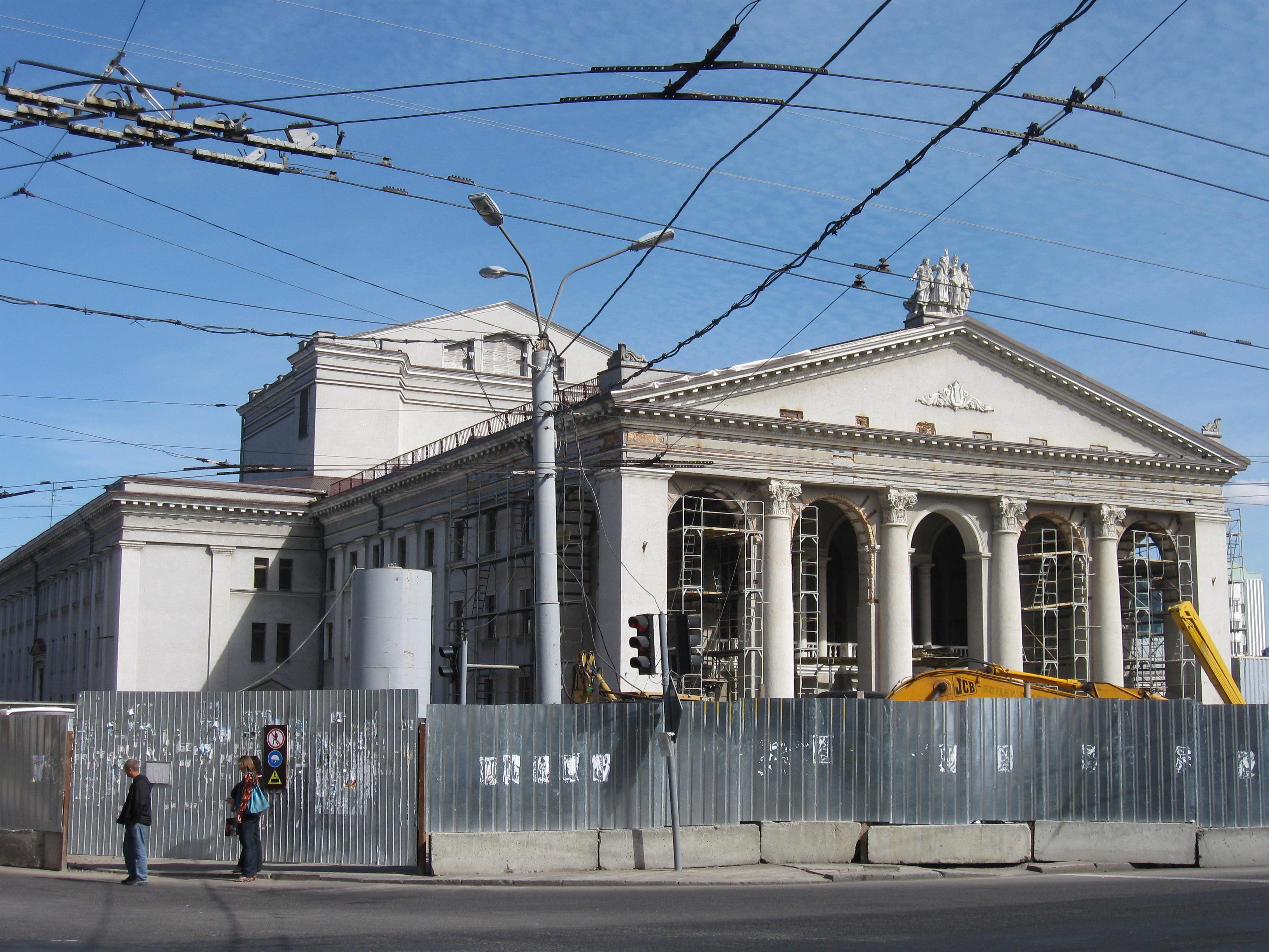 Театр ровно афиша как пройти на концерт в олимпийском без билета
