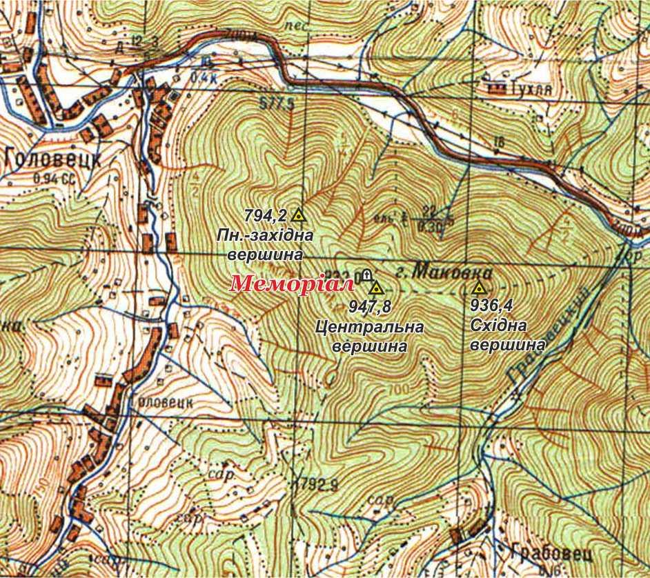 1 травня відзначать 96-річчя перемоги Січових Стрільців на горі Маківці