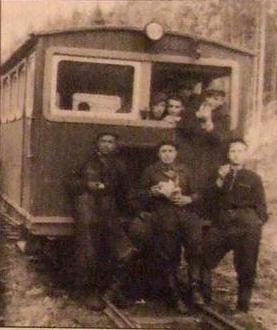 Файл:Карпатський трамвай історичне фото 1.jpg