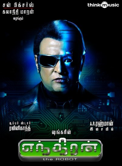 Image Result For Action Tamil Movies