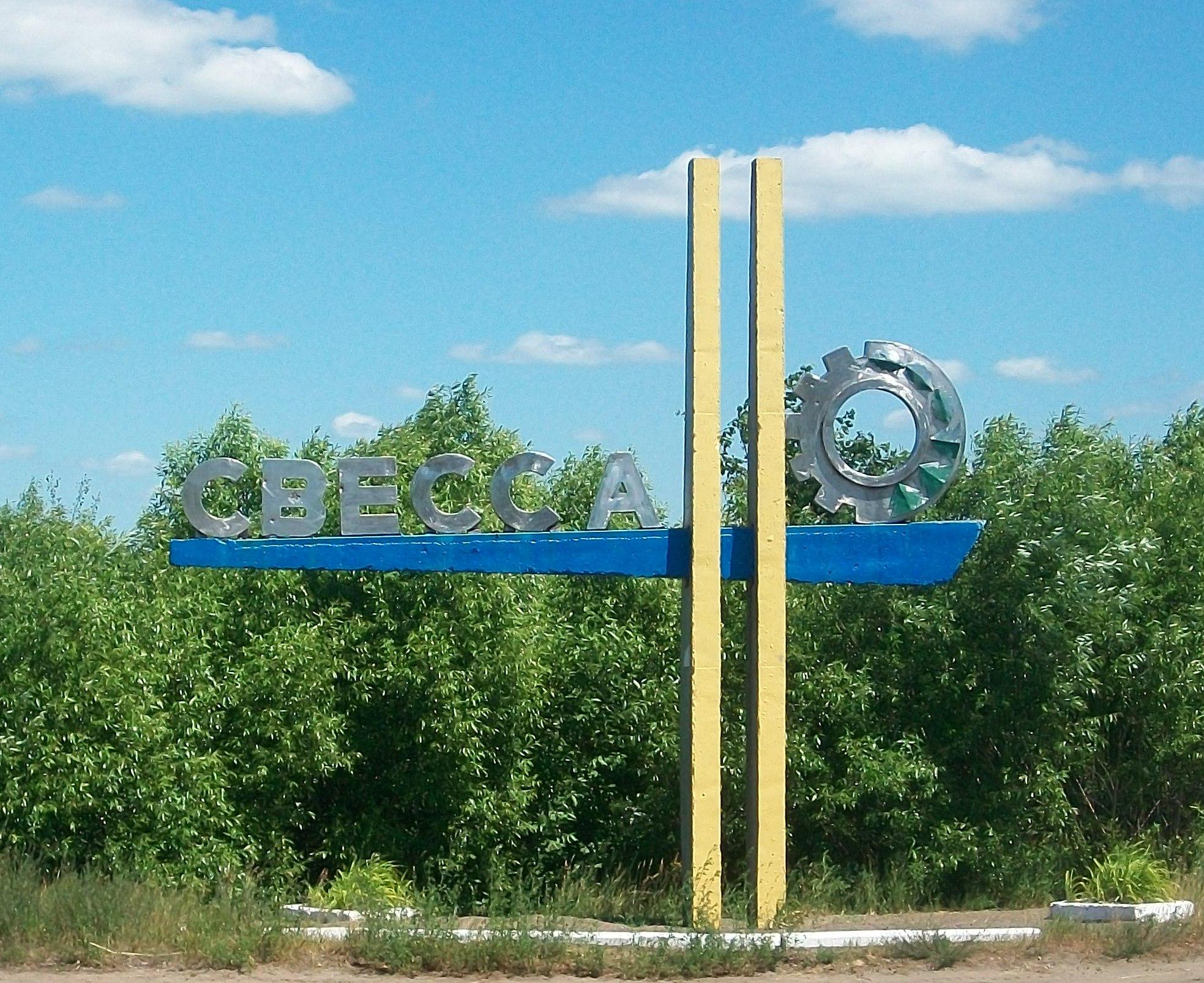 выездной мобильный шиномонтаж в городе Каменское