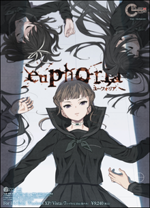 Euphoria, VN, cover art.png