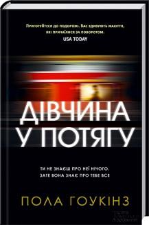 Читать онлайн книга по айкидо
