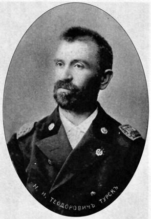 М.І. Теодорович