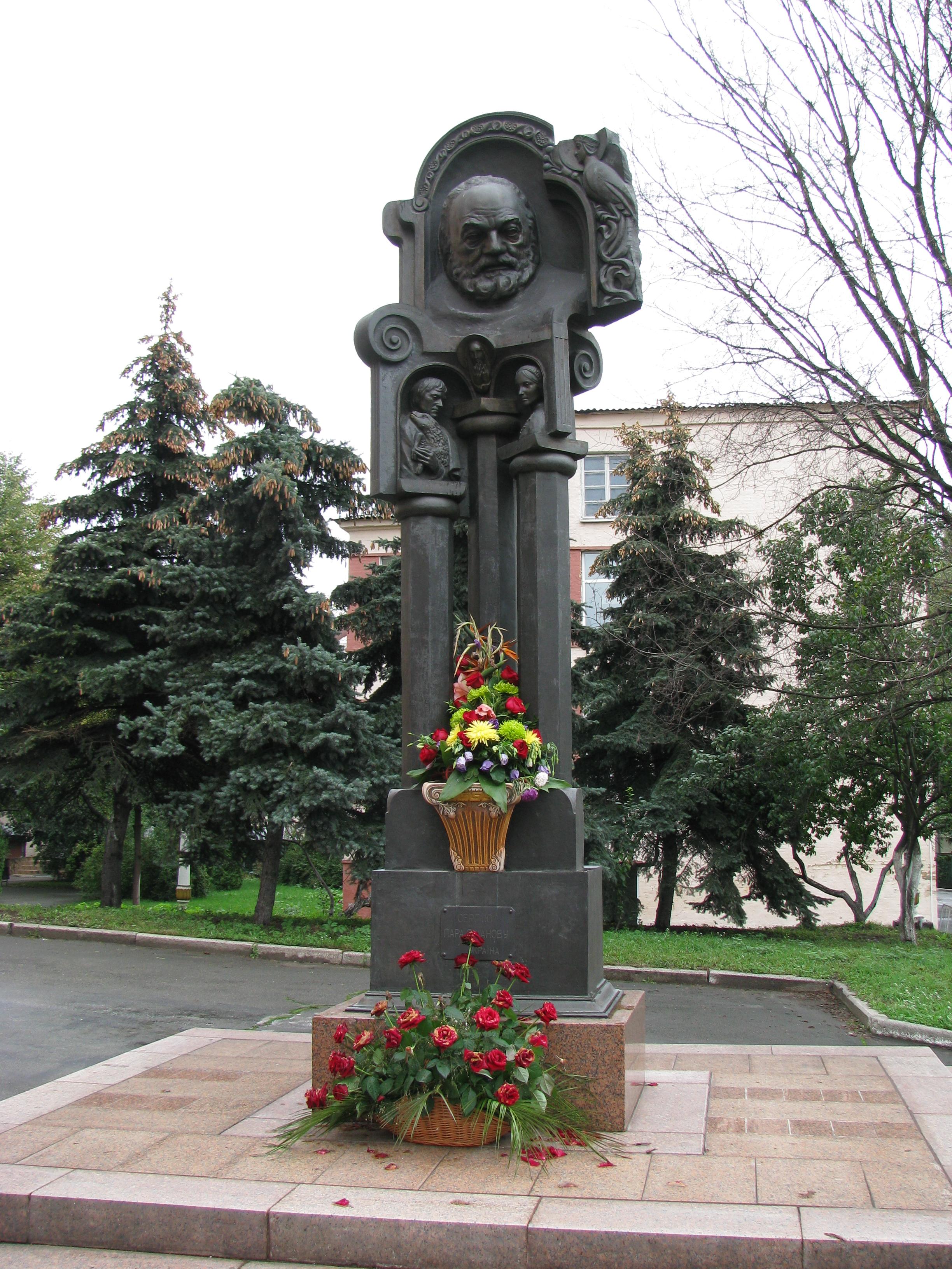 https://upload.wikimedia.org/wikipedia/uk/2/2b/Paradzhanov1_NoFoP.jpg