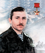 Горошко Ярослав Павлович — Вікіпедія