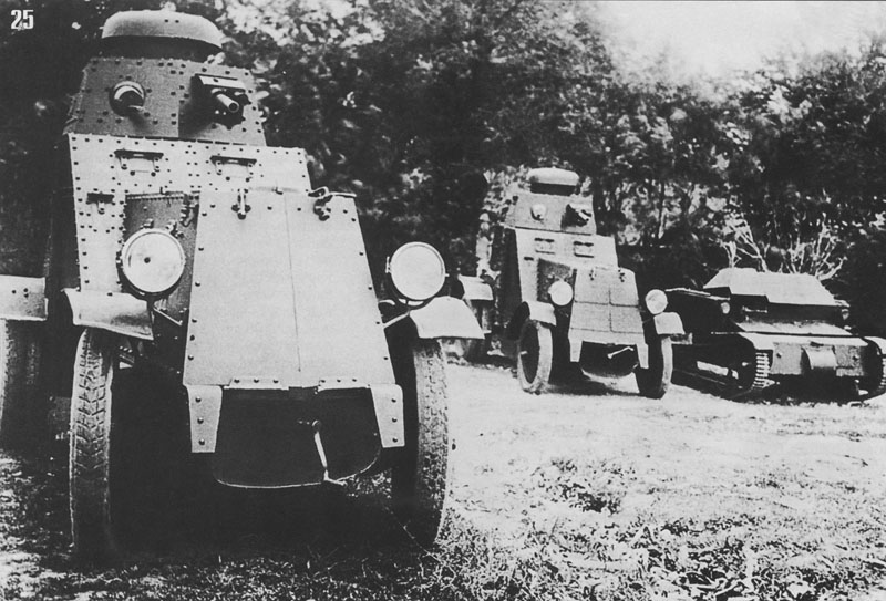 Two BA-27s and a T-23 tankette, 1930s
