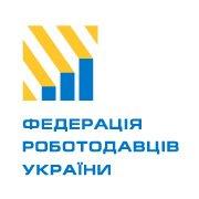 Федерація роботодавців України.jpeg