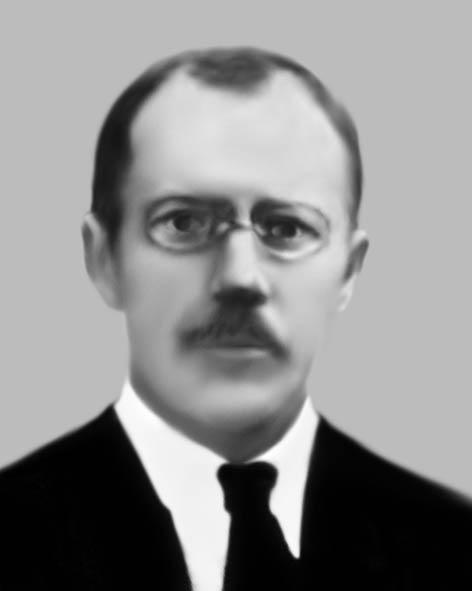Войтюк Яків Семенович.jpg
