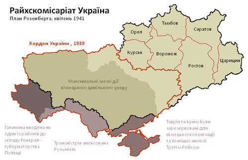http://upload.wikimedia.org/wikipedia/uk/4/4b/Reichskommissariatukraine-uk.png
