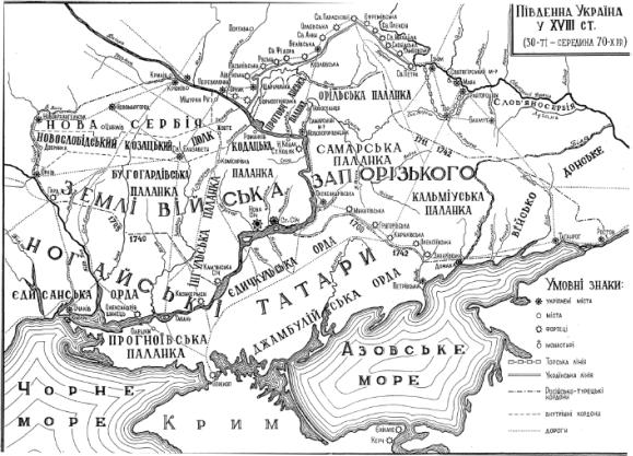 Карта-схема оборонних споруд