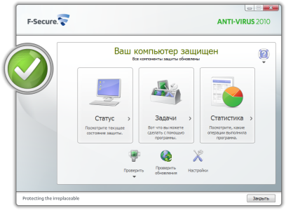 F Secure Antivirus Вікіпедія