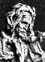 Умовний скульптурний портрет
