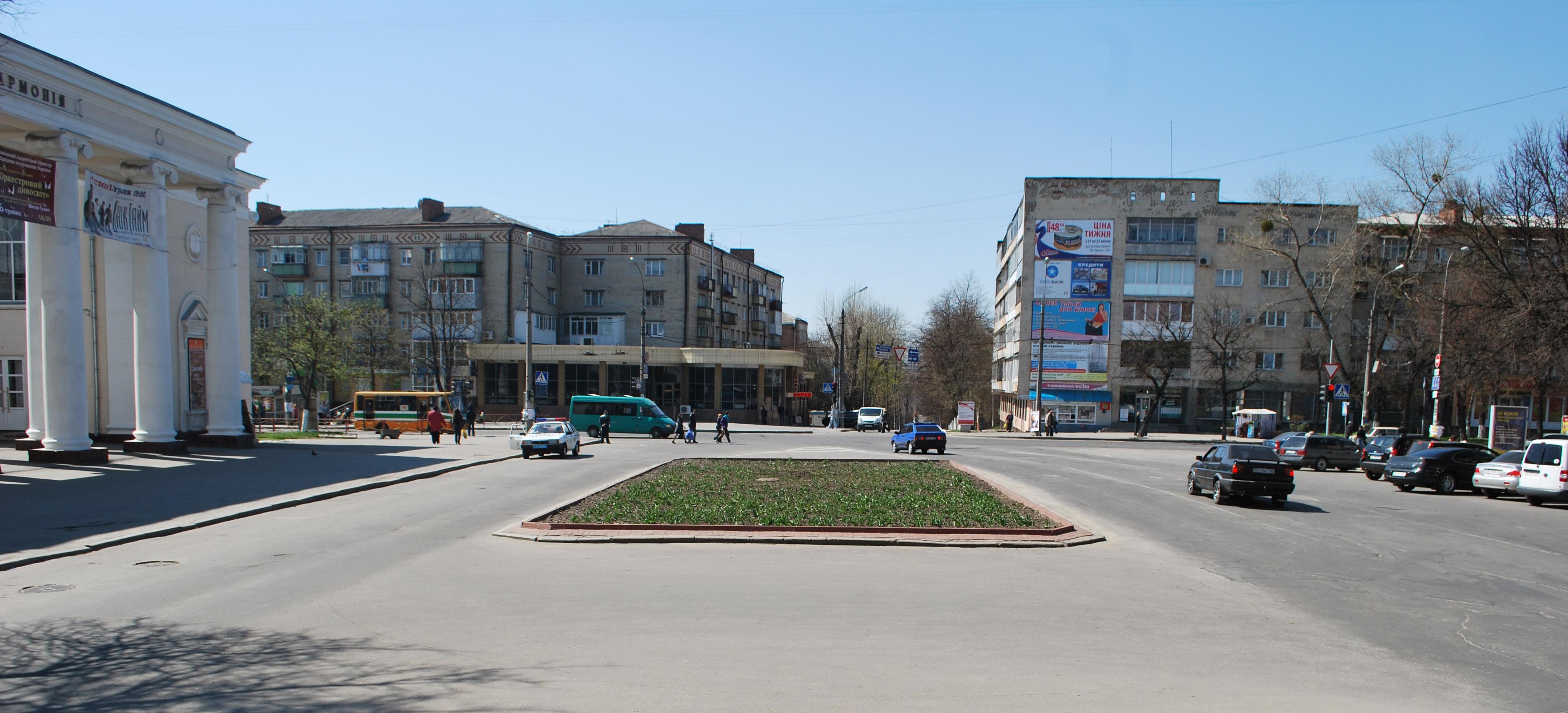 Площа біля Філармонії на вул. Гагаріна 0f7e3bfa94a1d