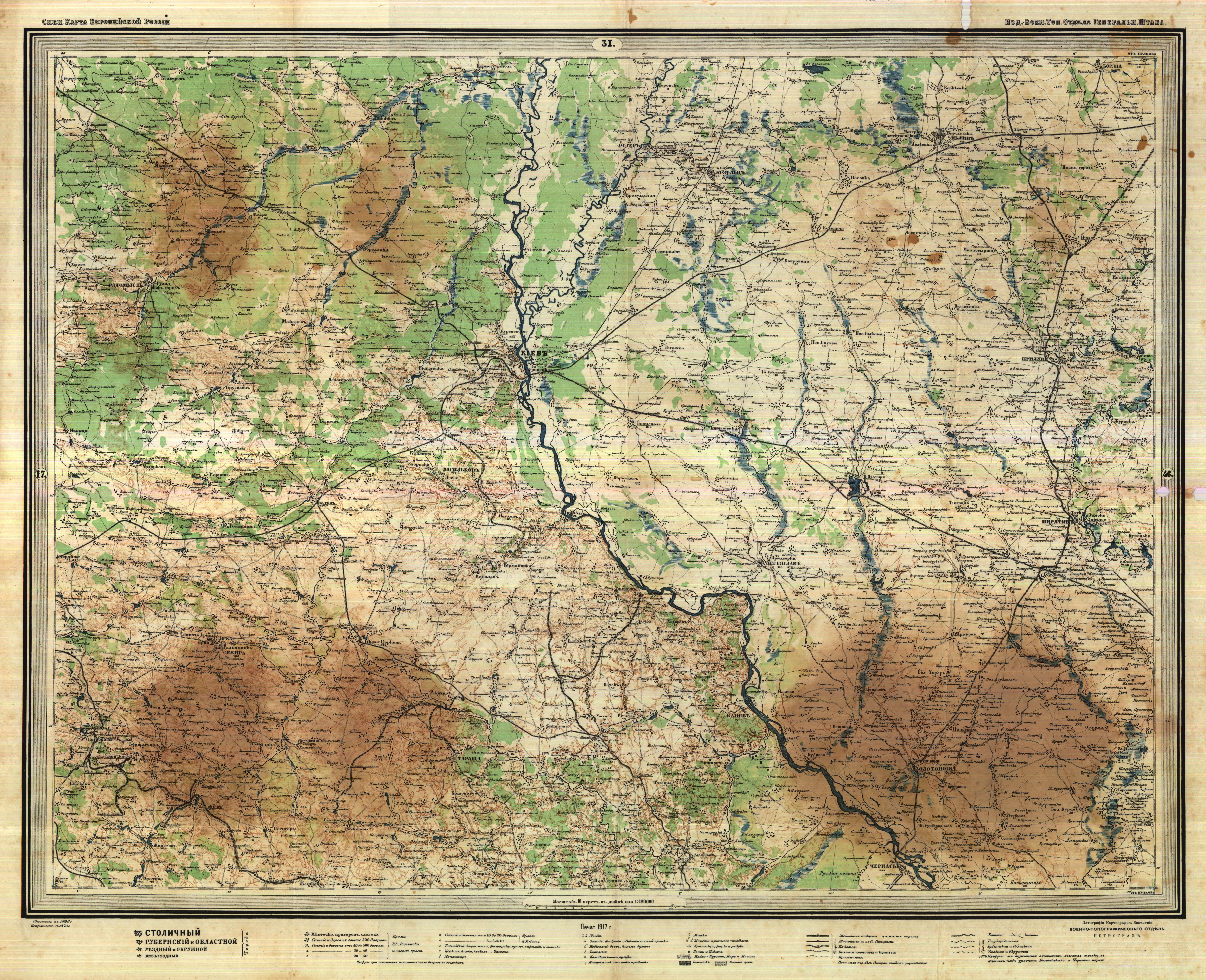 Карта Березнеговатского Района Николаевской Области Со Спутника