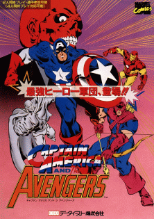 Captain America and the Avengers.png