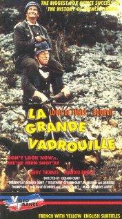 La Grande Vadrouille На Французском