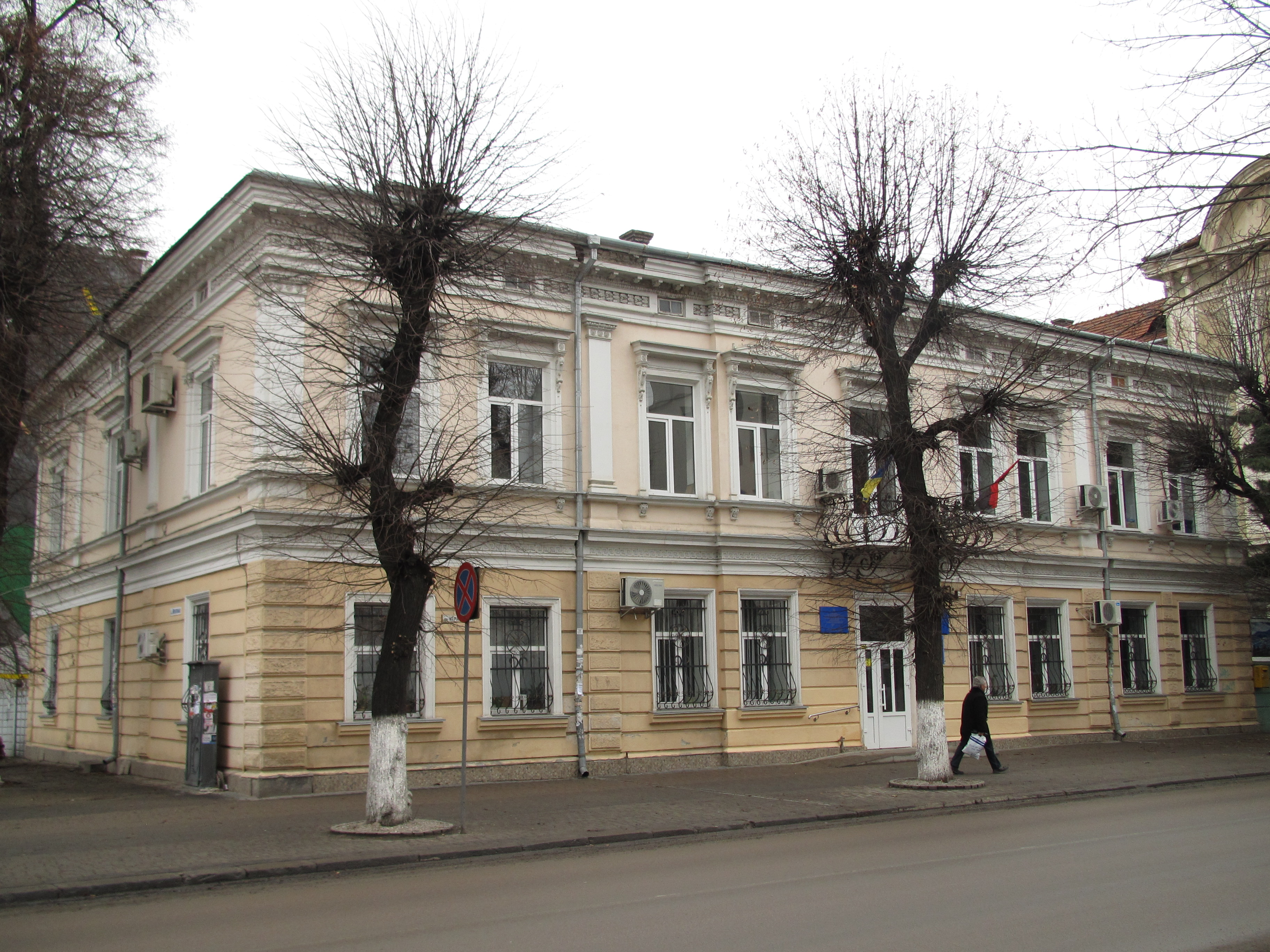У Департаменті соцполітики Івано-Франківської міської ради виявили фінансових порушень на понад 1,1 мільйона гривень