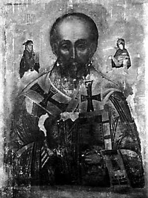 Київська чудотворна ікона св. Миколая Мокрого. XI ст.
