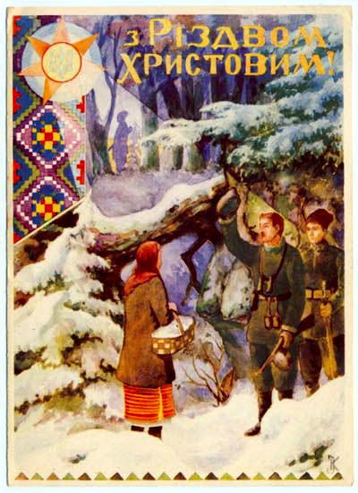 Різдвяна листівка — Вікіпедія