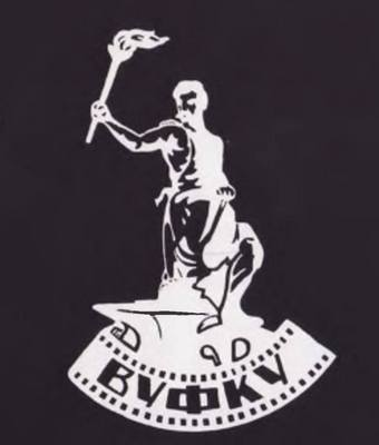 ВУФКУ логотип.jpg