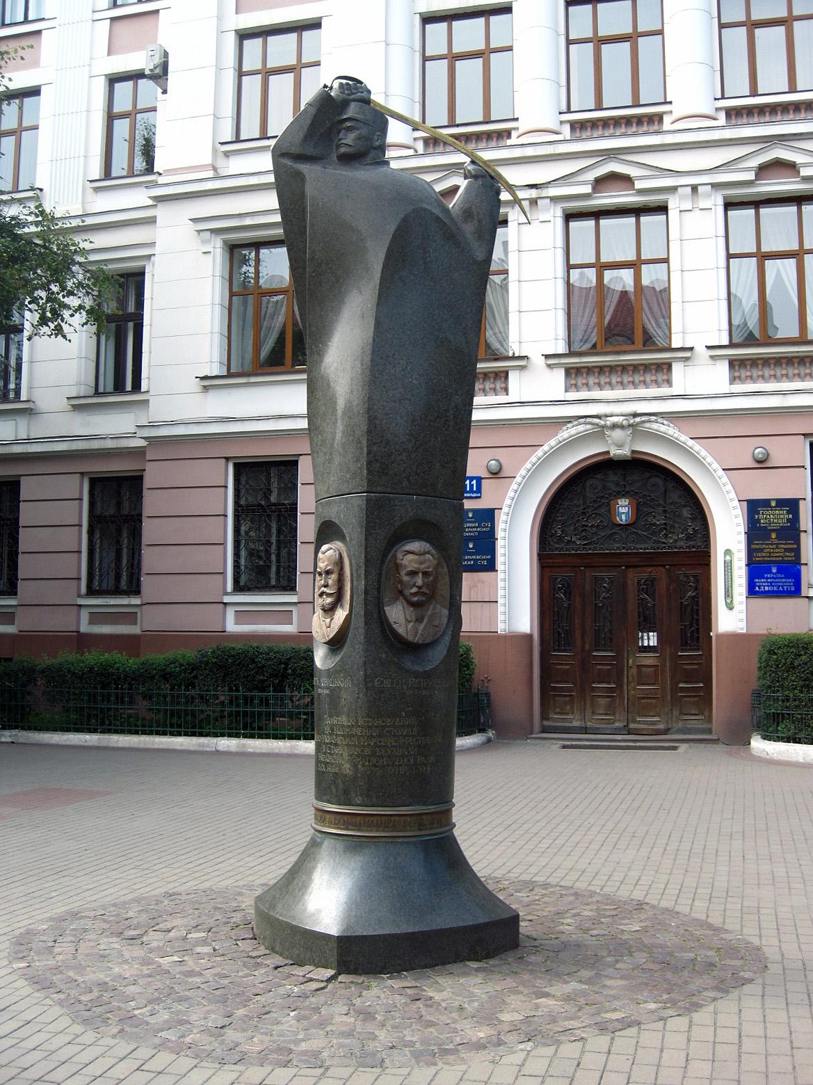 Столиця ЗУНР у Станиславові: чи буде у місті меморіальний музей, присвячений цій події?