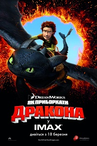 Kinopoisk.ru-How-to-Train-Your-Dragon-1205026.jpg